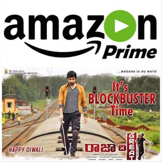 Raja the Great on Amazon Prime